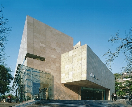 Museo de Arte Latinoamericano de Buenos Aires - Some of our projects